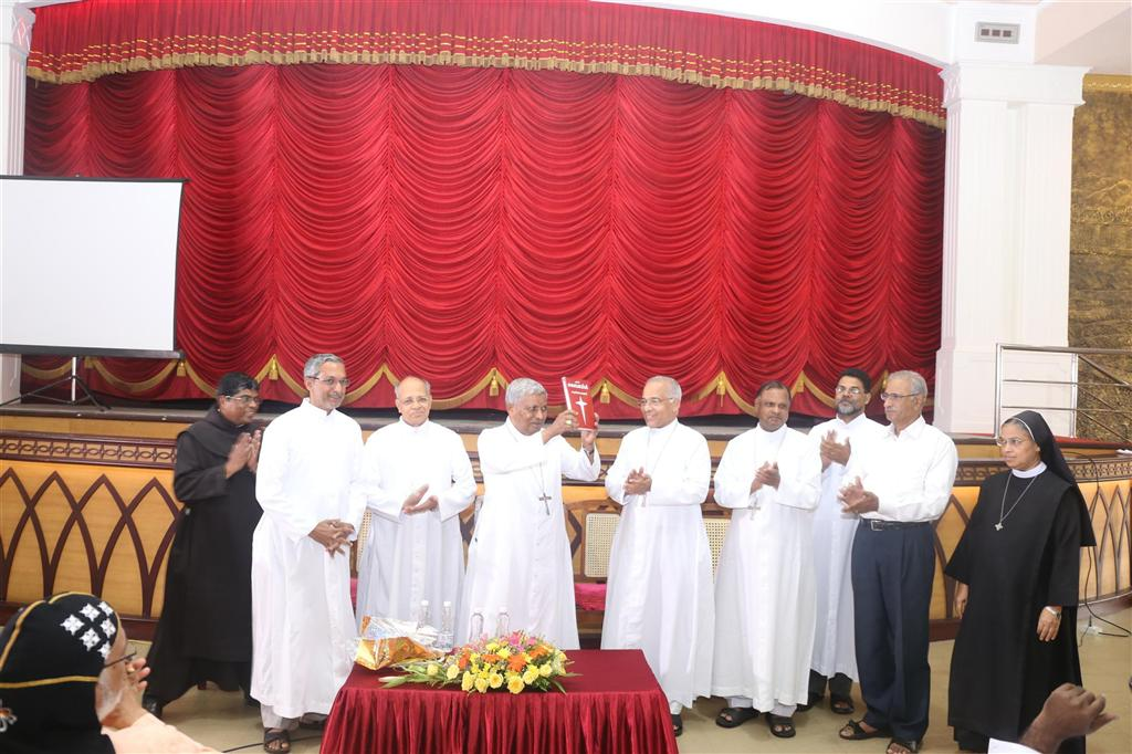 Kerala Catholic Bible Society